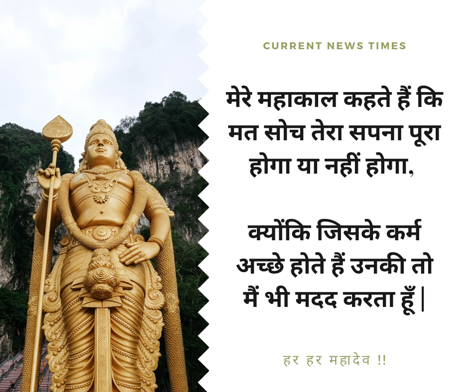 Happy-shivrati-quotes-and-images
