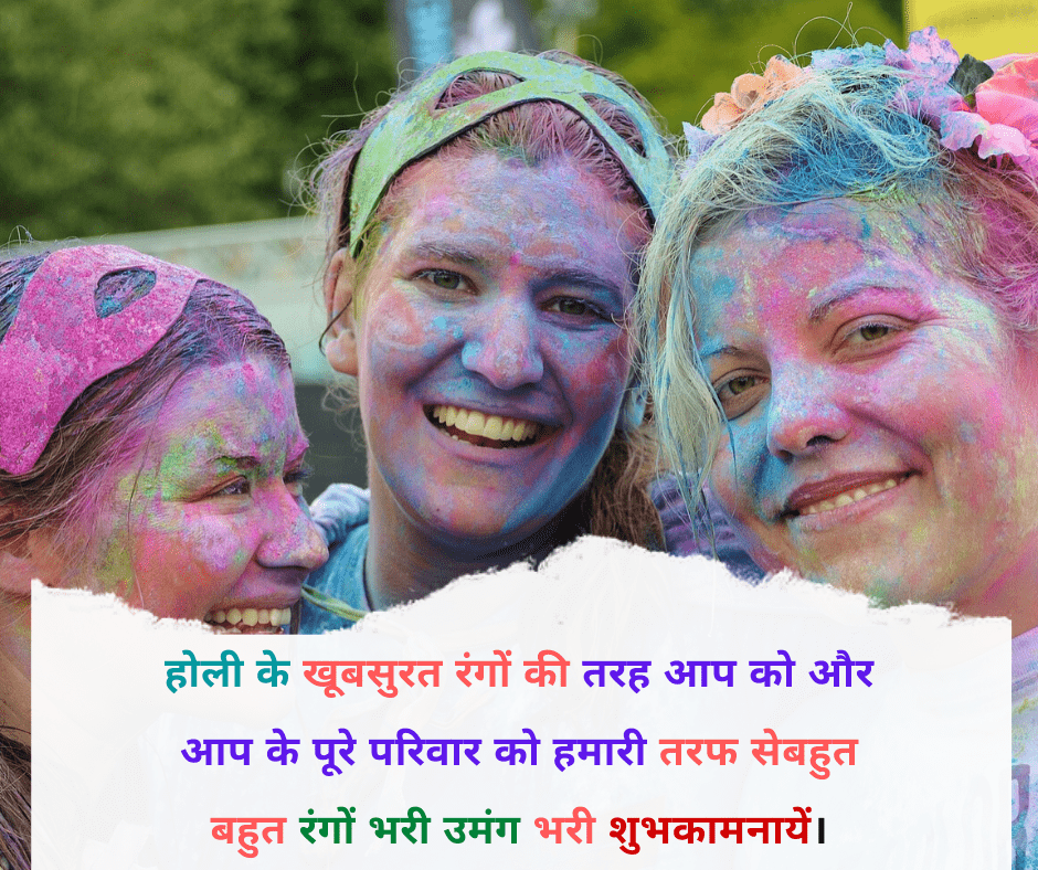 holi-images-for-lovers