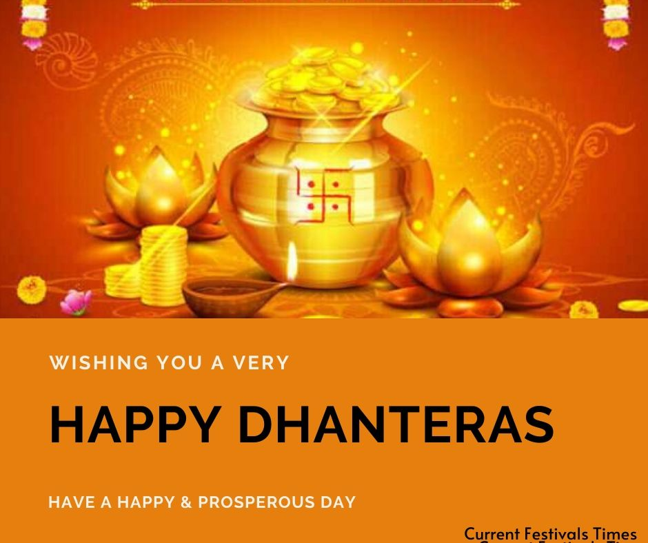 dhanteras wishes 2020