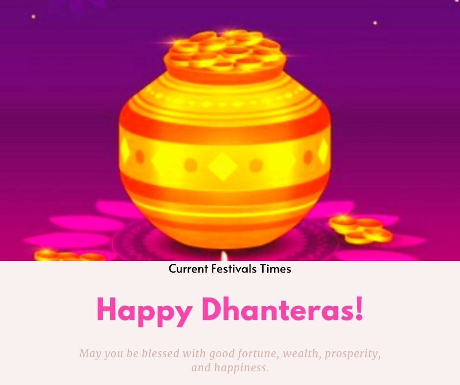 dhanteras wishes in english