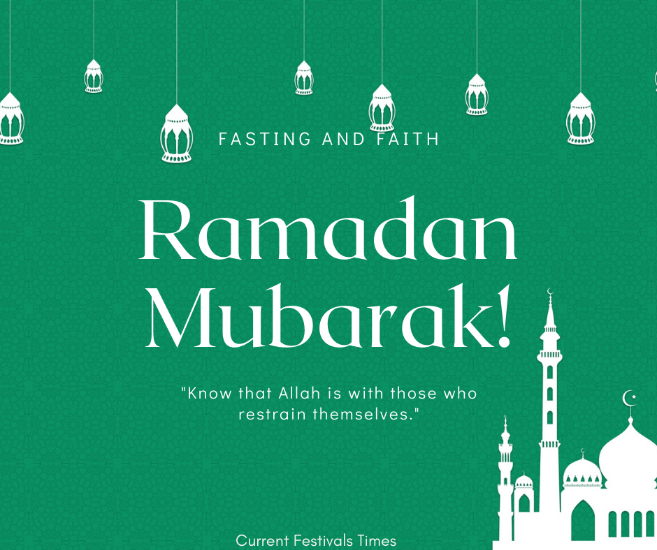 greetings of ramadan