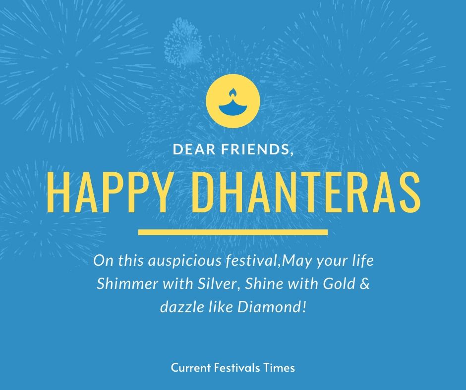 wishes of dhanteras