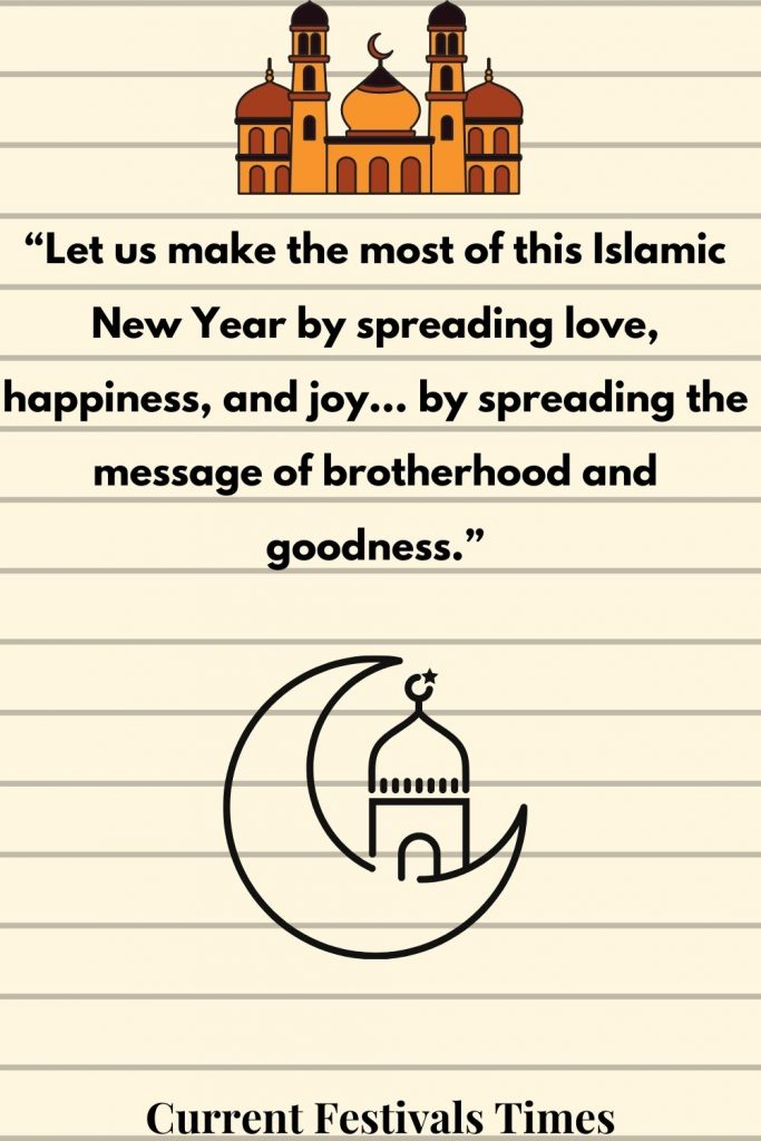 Happy islamic new year quotes