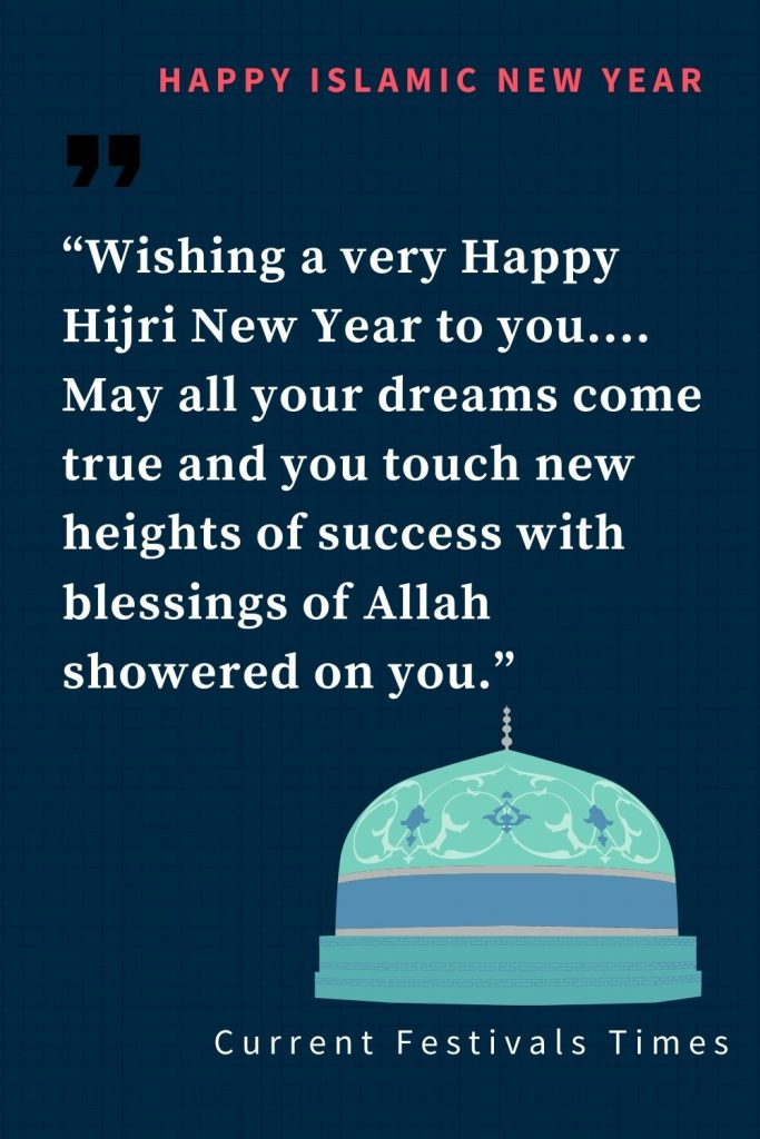 Quotes on islamic new year