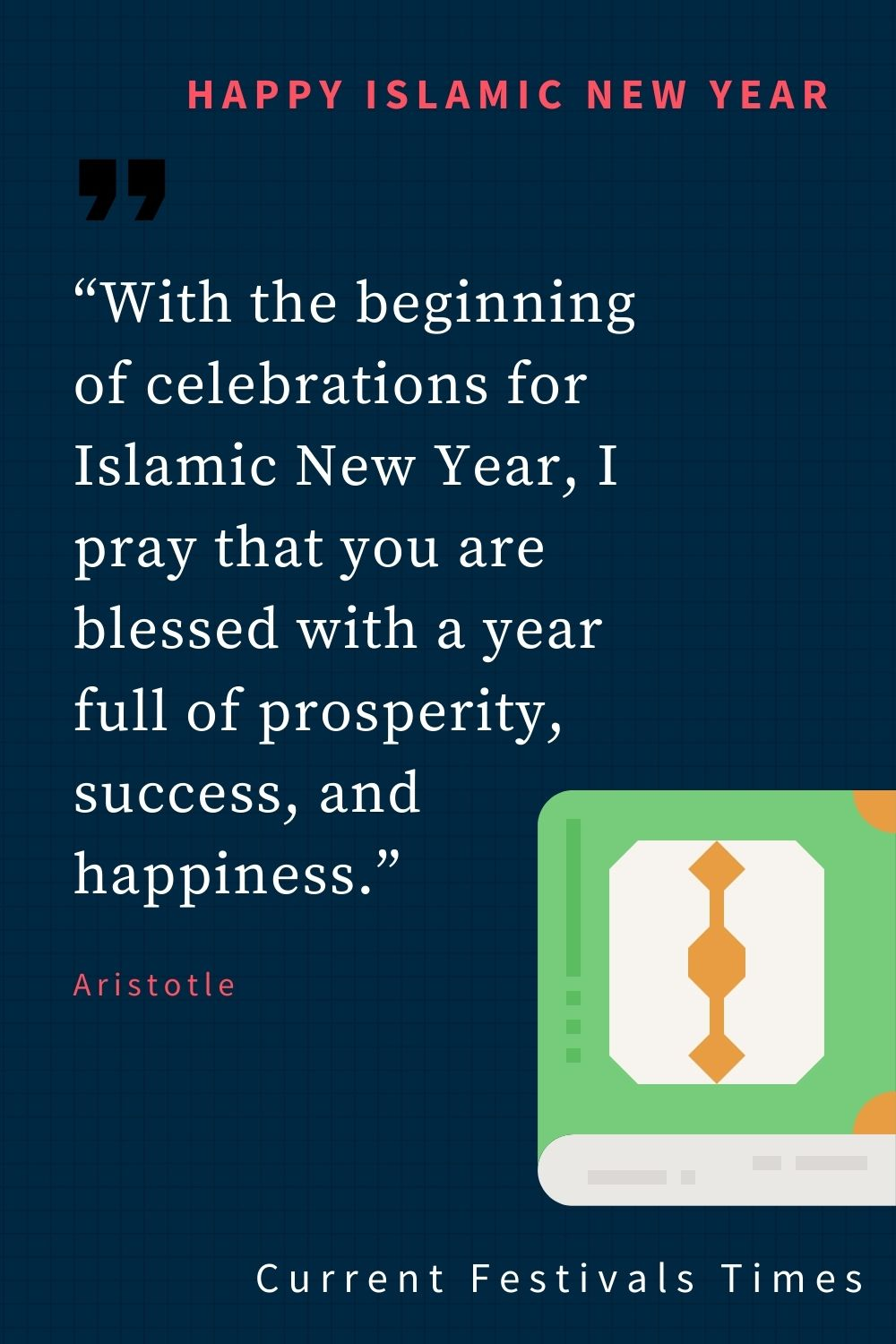 islamic new year 1439 images quotes