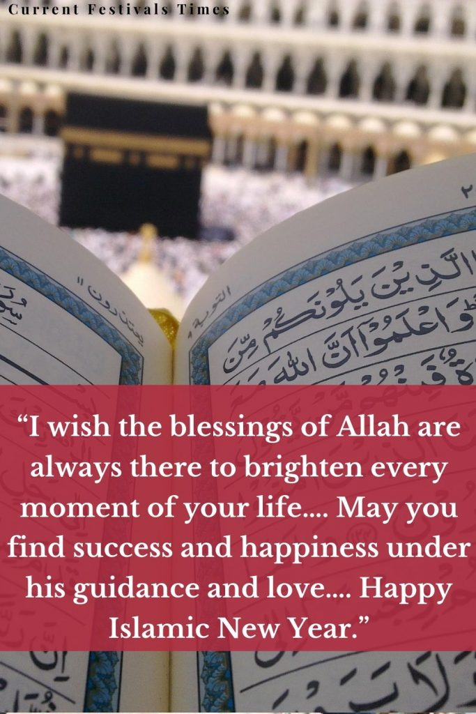 islamic new year quotes images