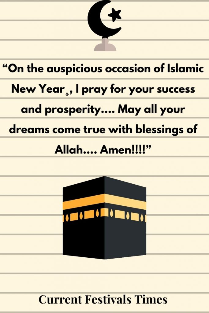 islamic new year wishes
