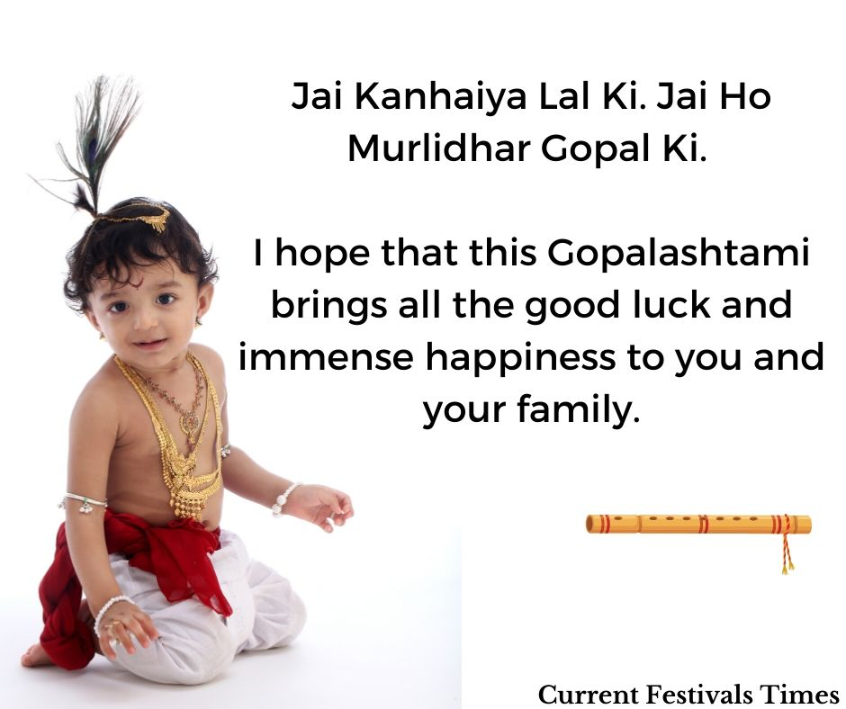 janmashtami wishes images in hindi