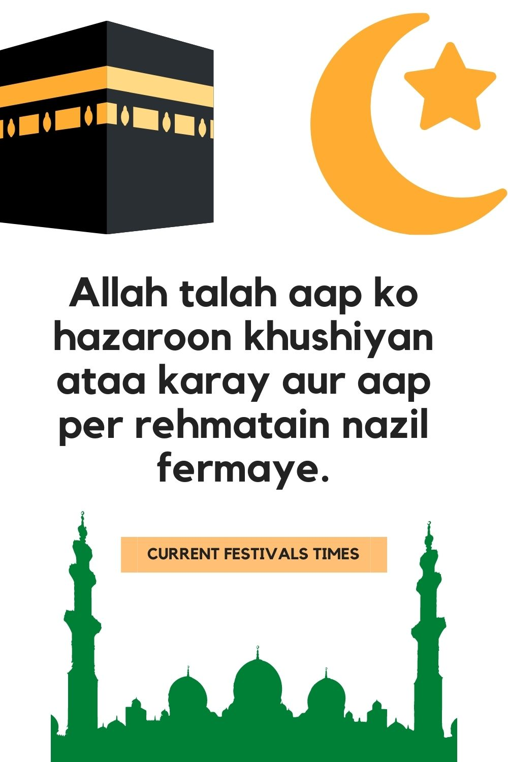 new year resolution islamic quotes images
