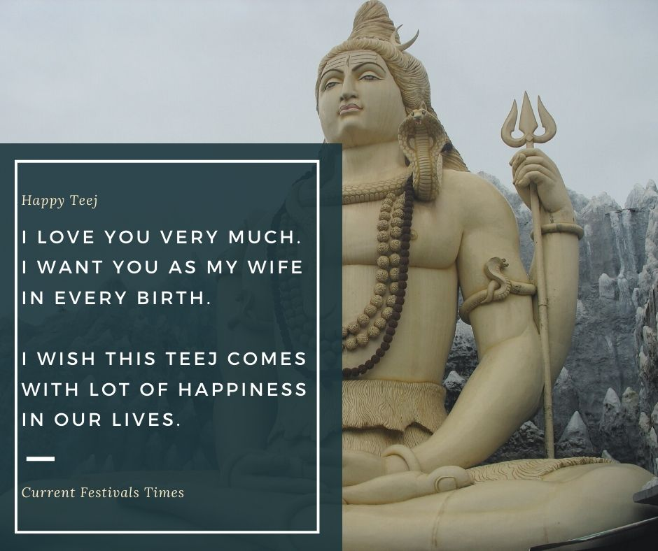 teej-images-quotes