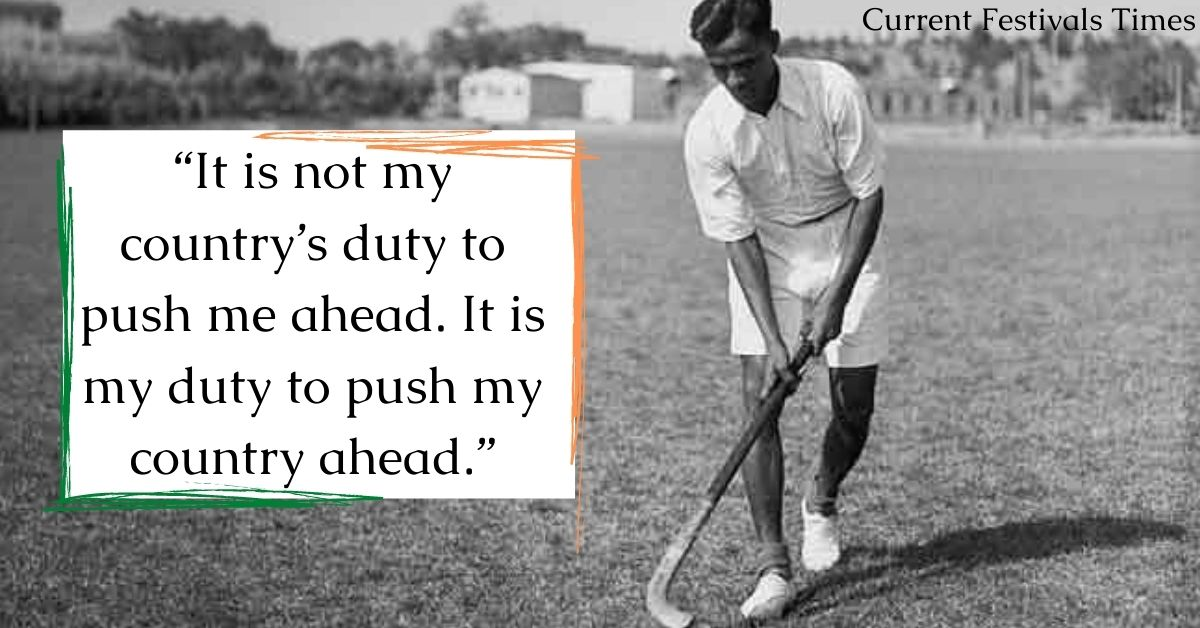 Dhyan Chand Quotes