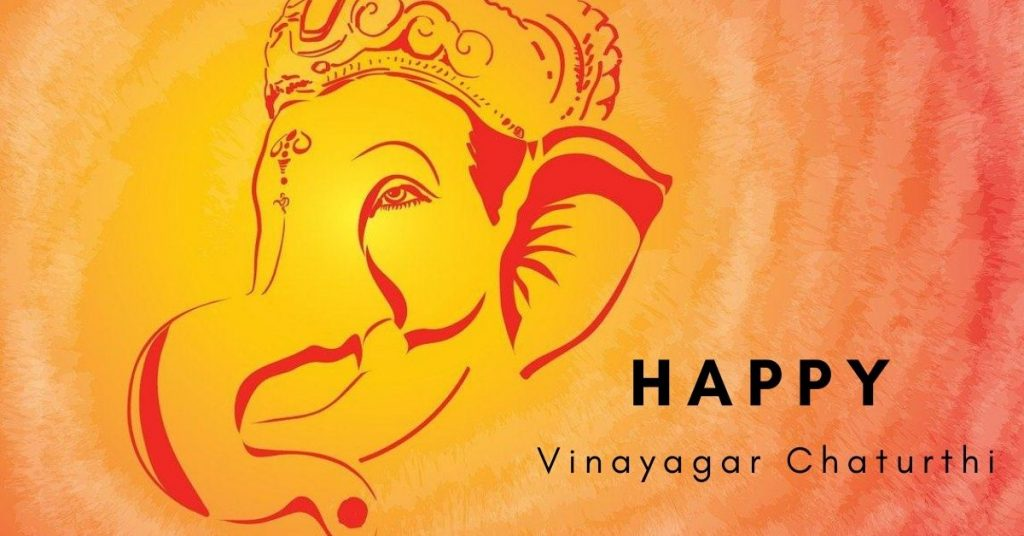 Ganesh-chaturthi-wishes-in-tamil
