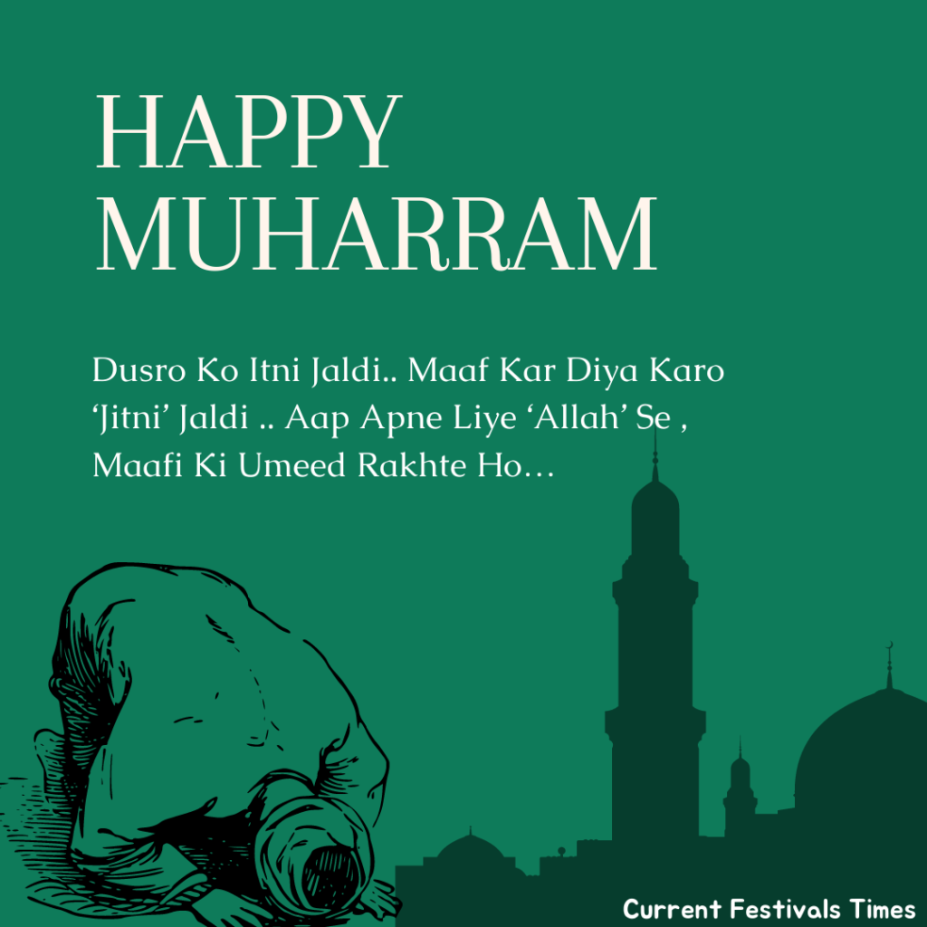 Happy-mubarak-quotes-urdu