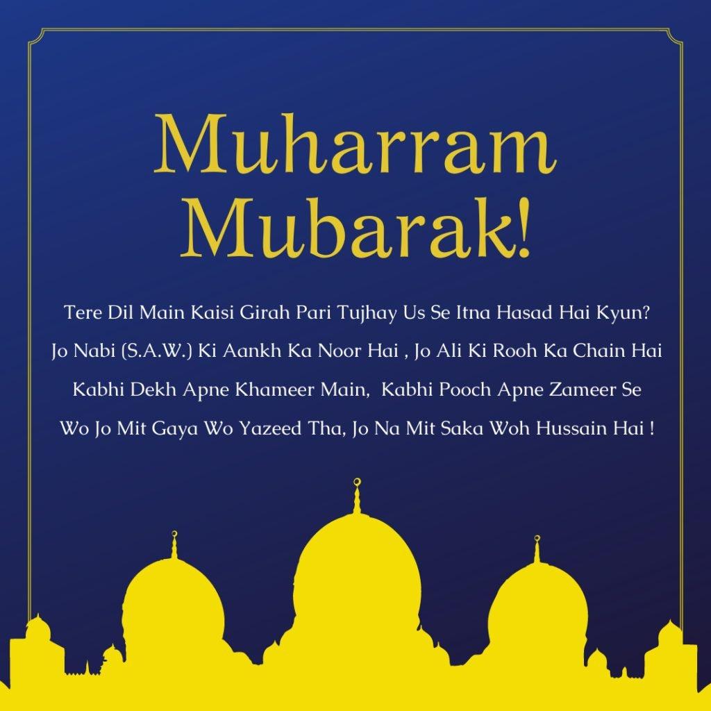 Muharram-mubarak-wishes-urdu