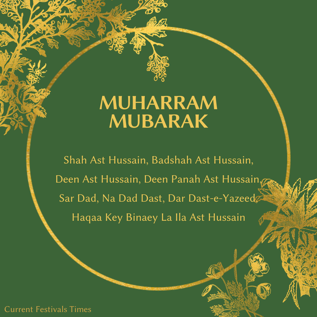 Muharram-quotes-in-urdu