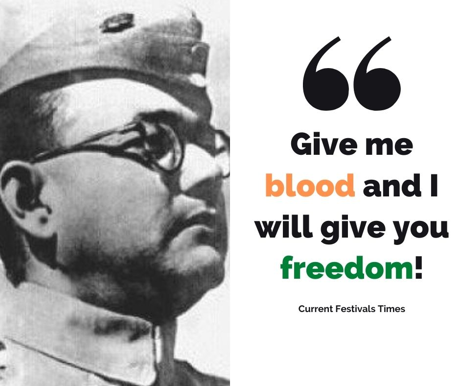 Subhas-Chandra-Bose-Quotes-Images