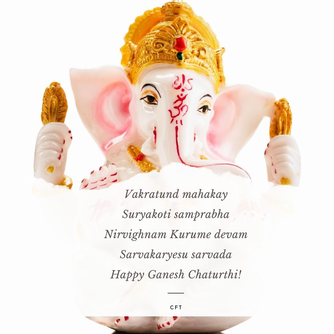 ganesh chaturthi images download hd