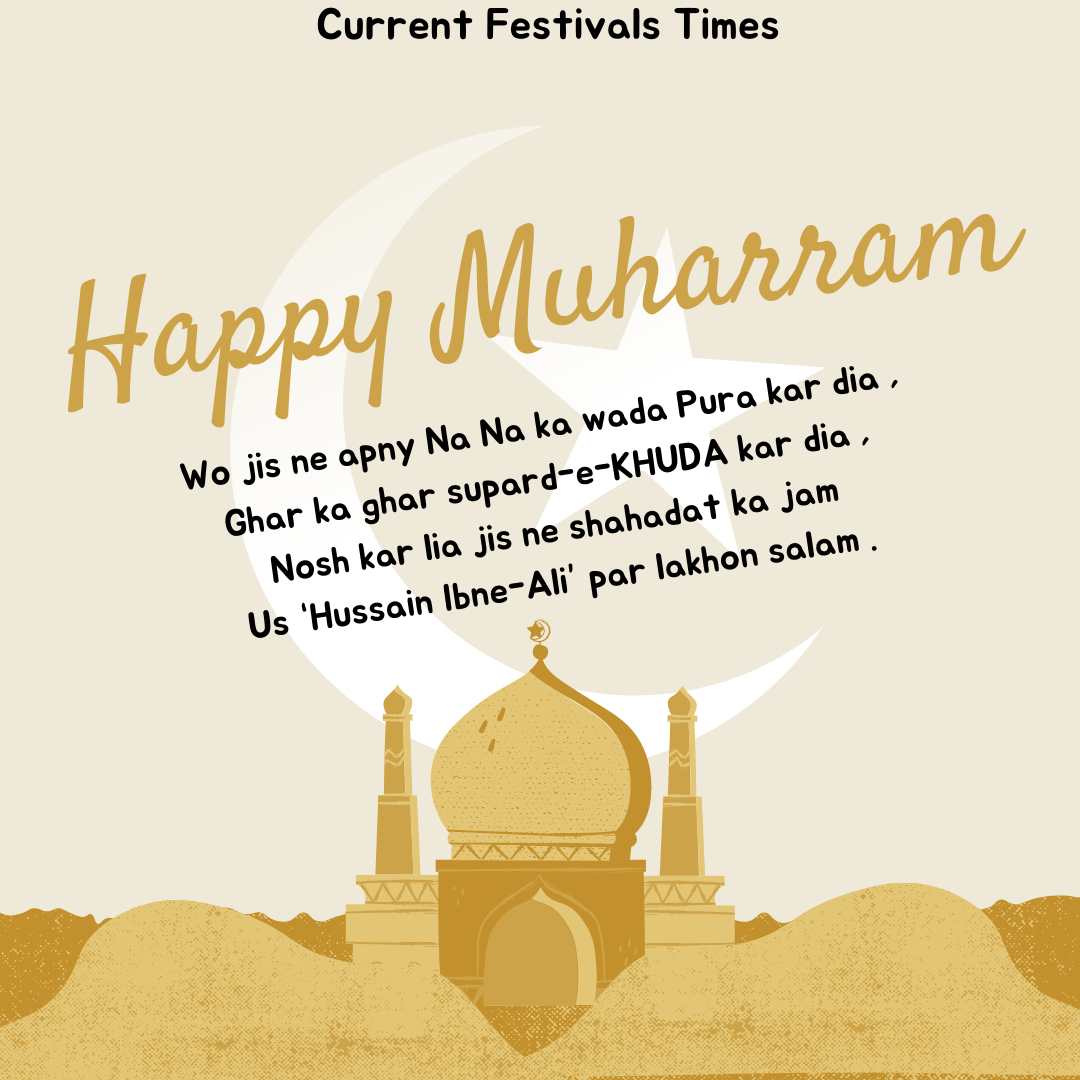 happy-muharram-wishes-urdu