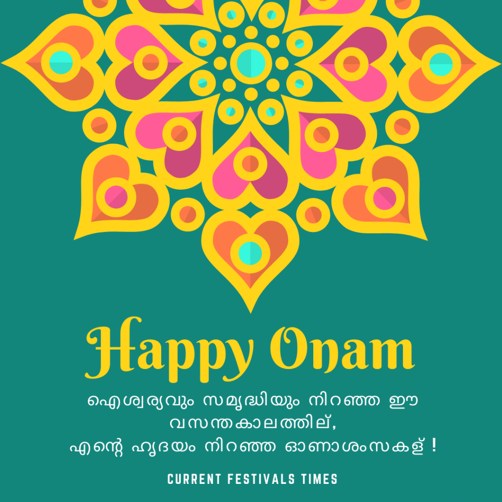 images of onam wishes