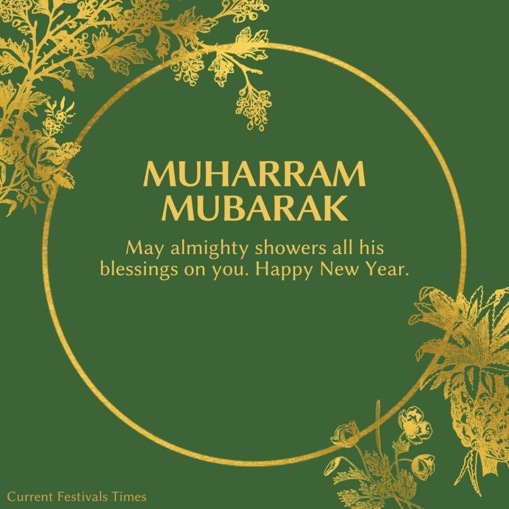 muharram quotation