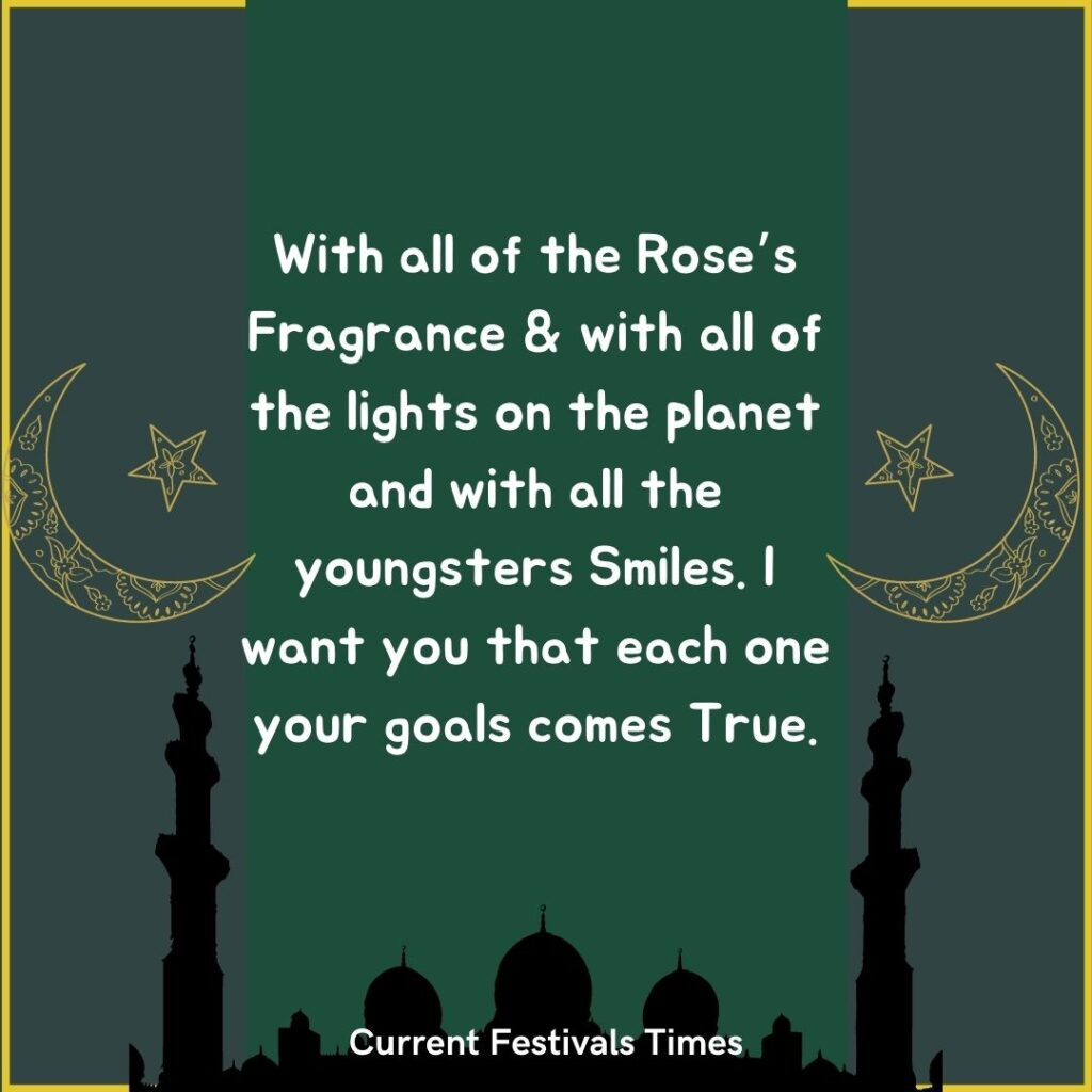 muharram quotes in english