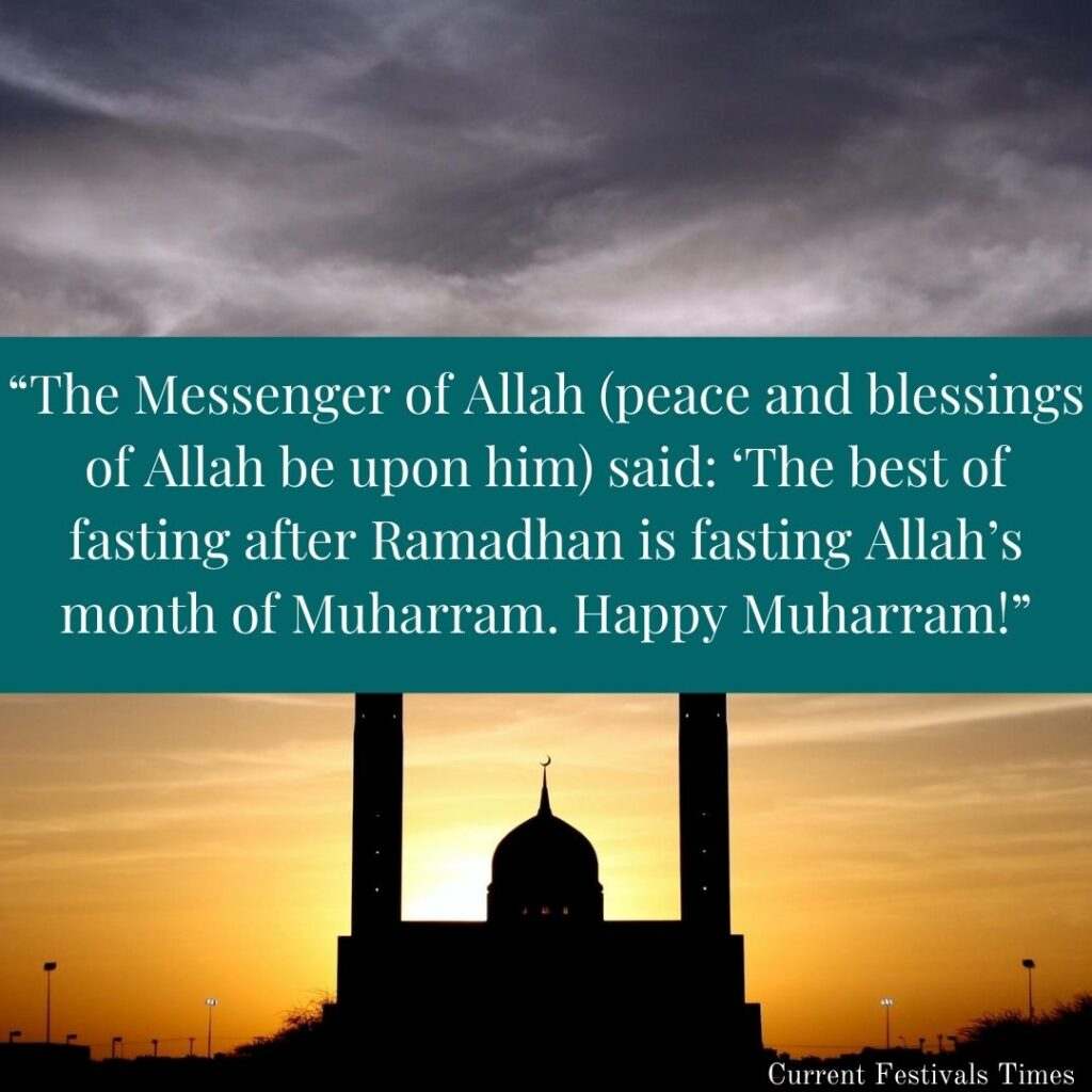 muharram wishes images