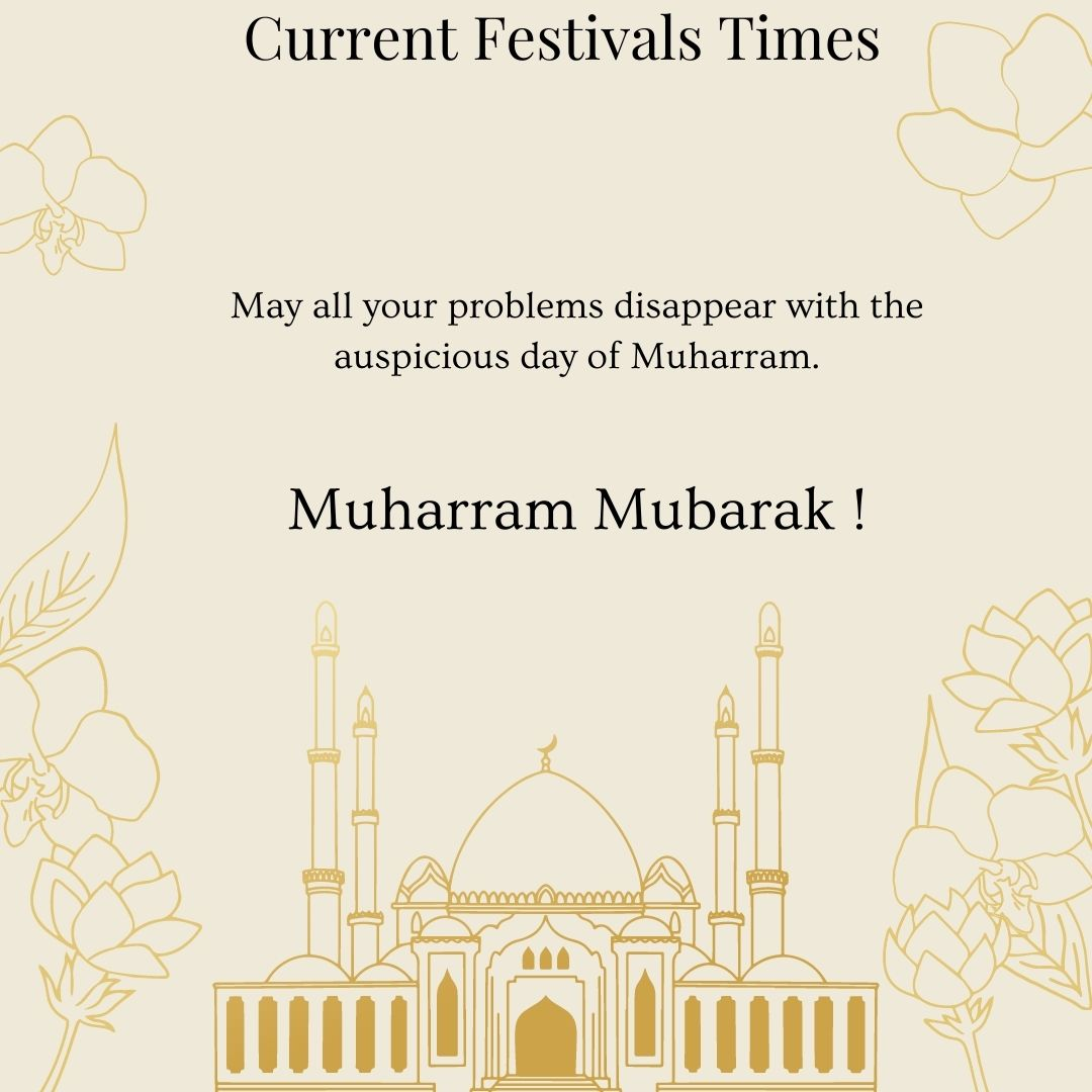 muharram wishes quotes in english