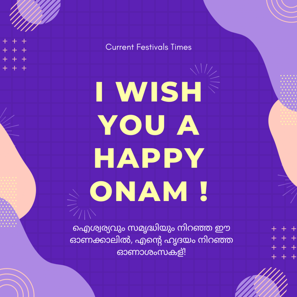 onam greetings in malayalam