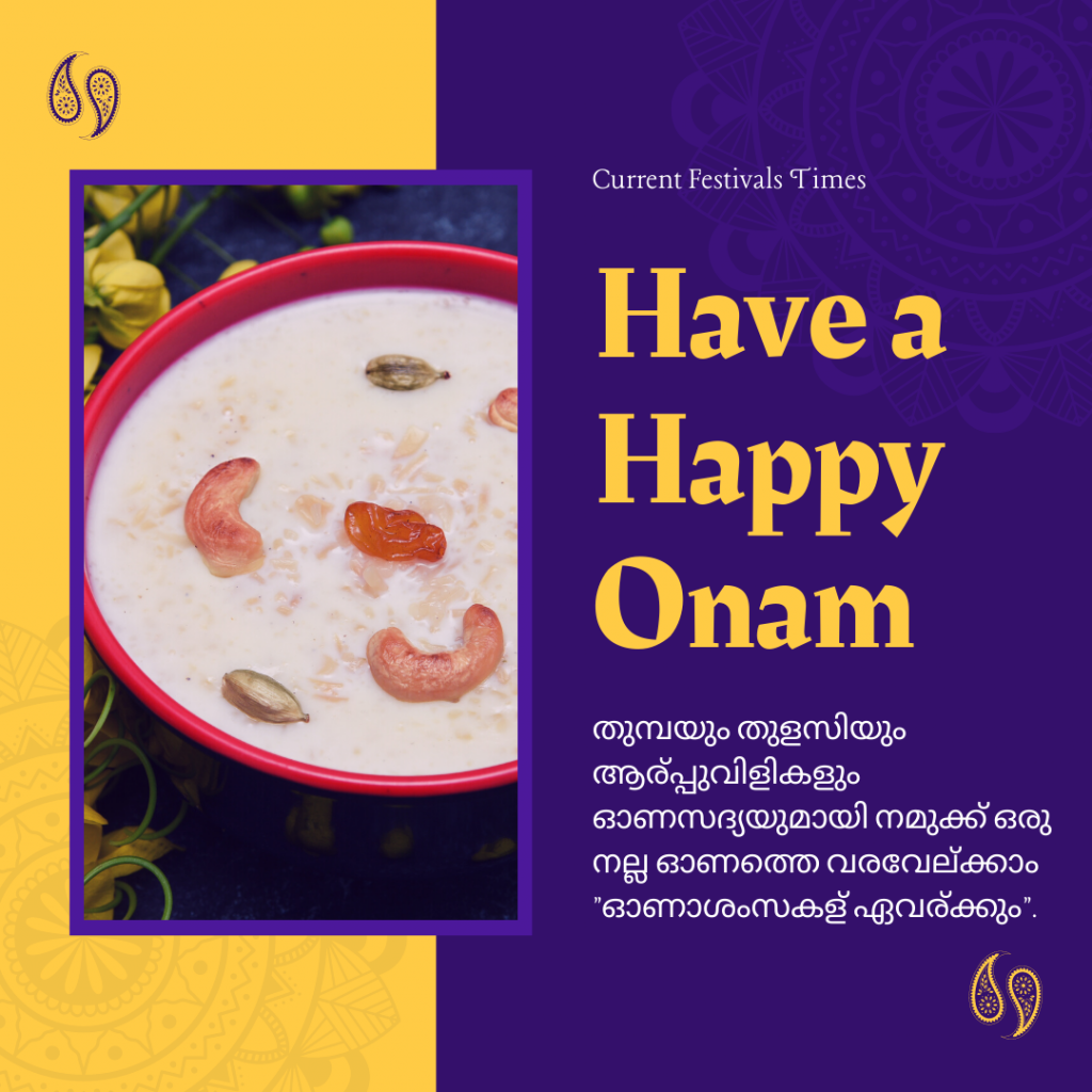 onam message in malayalam