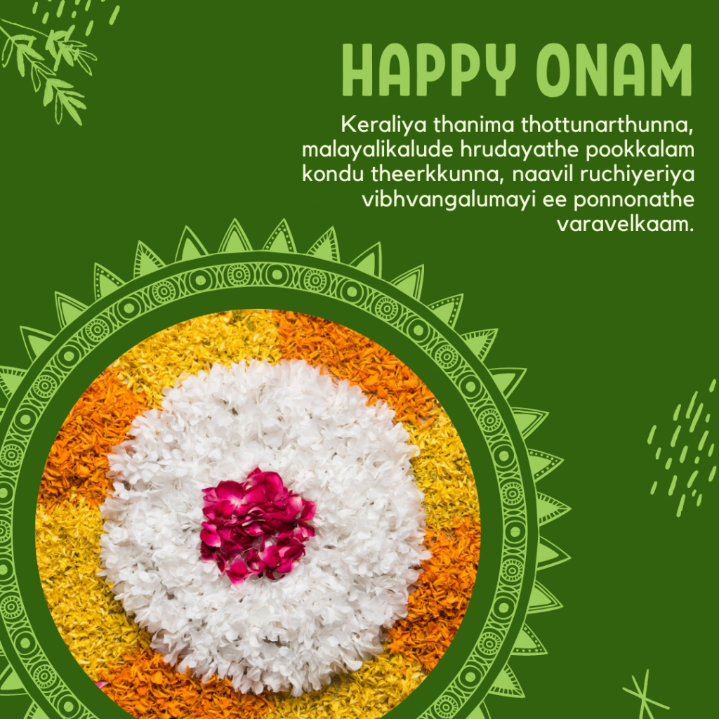 onam wishes malayalam images