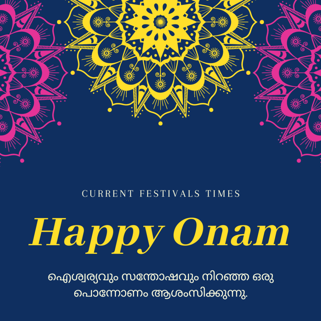 onam wishes malayalam quotes