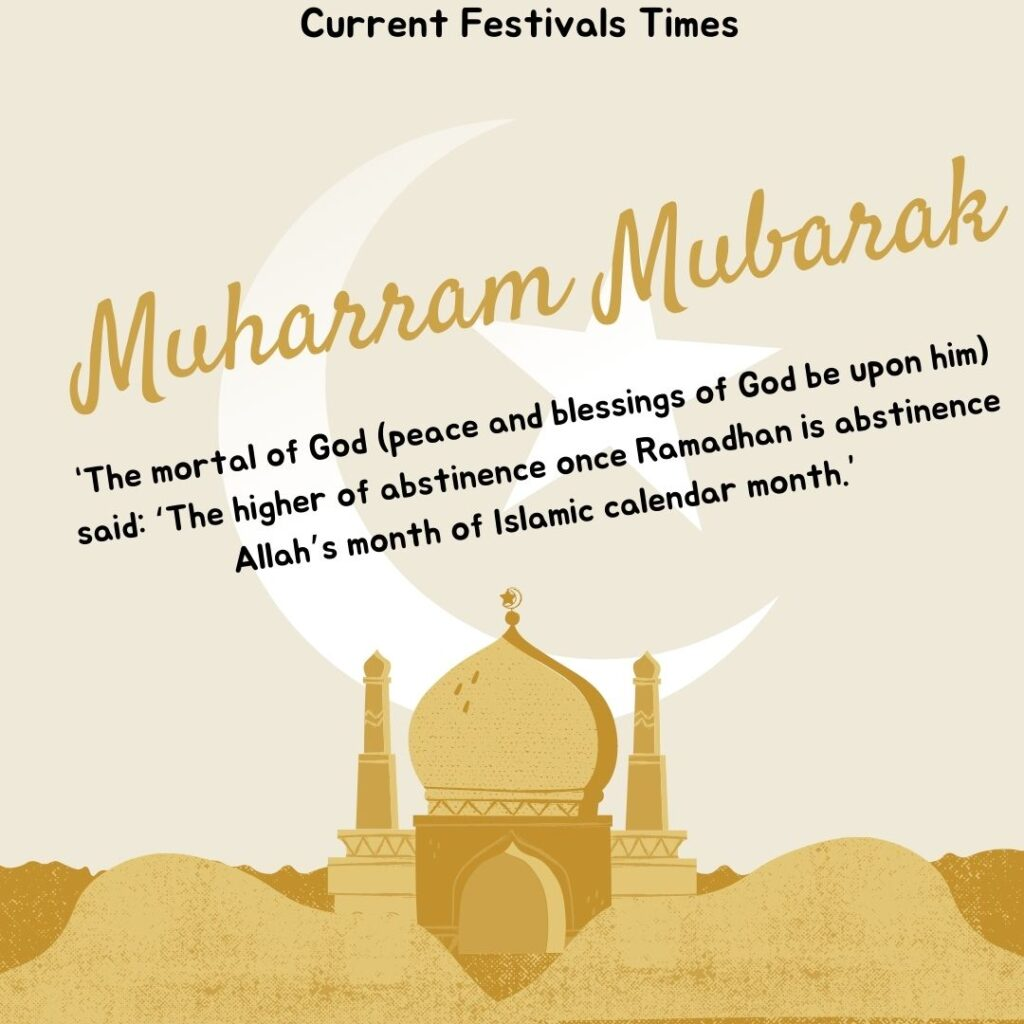 wishes for muharram