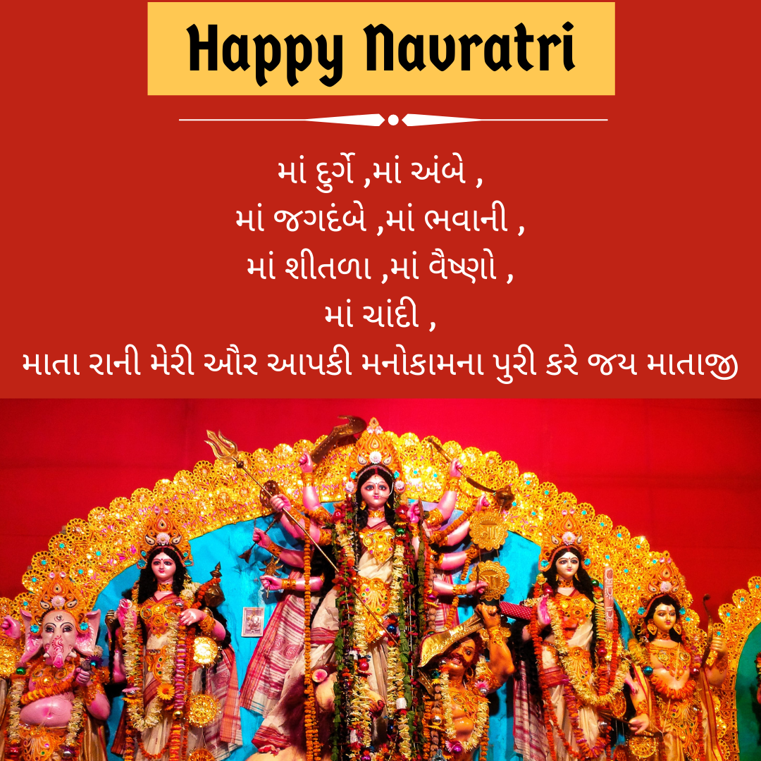 Navratri Images Wishes Gujratri