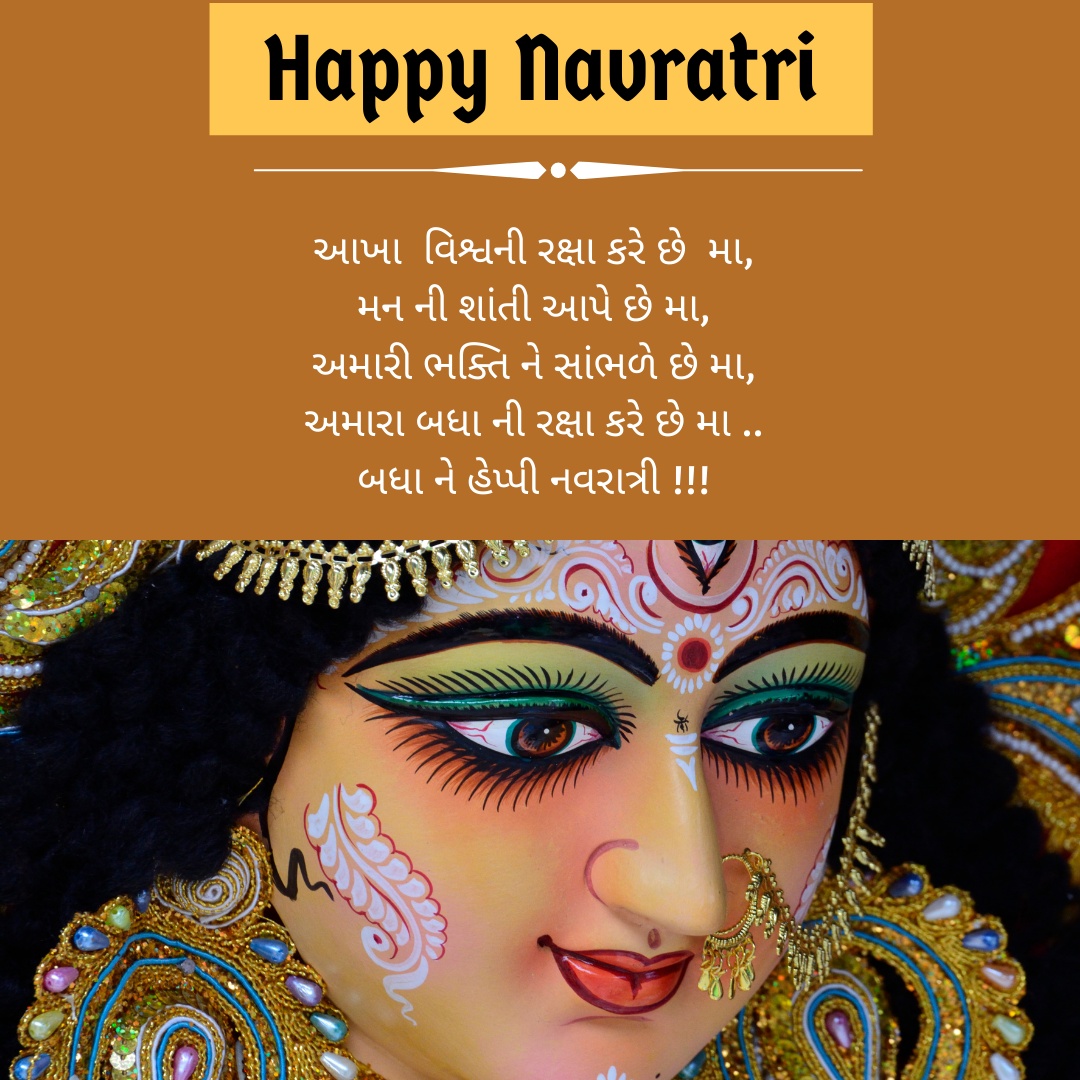 Navratri Quotes Wishes in Gujarati