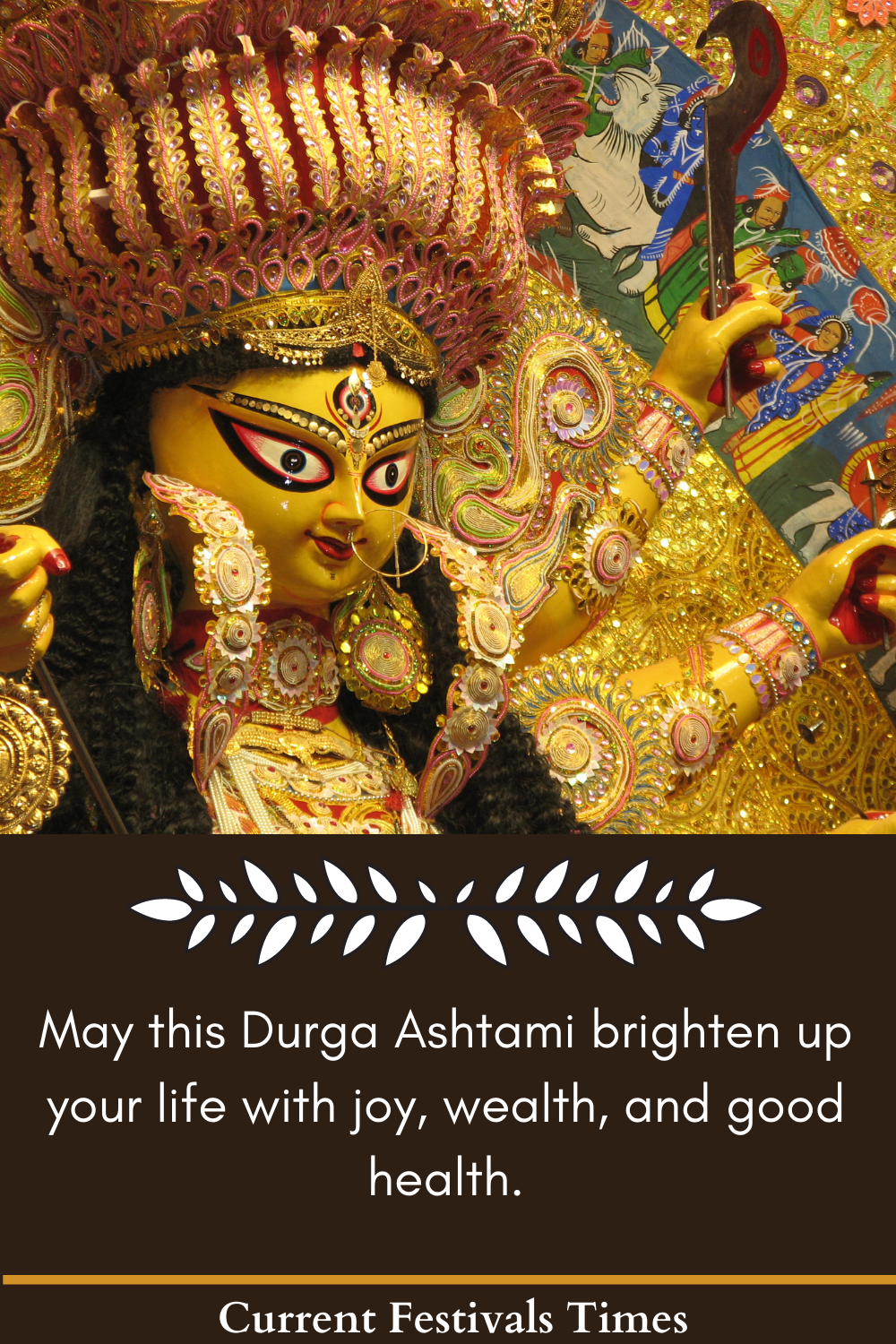 durga ashtami quotes wishes images