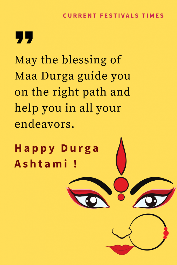 durga ashtami wishes images 2020