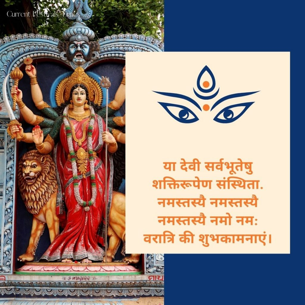 happy navratri wishes hindi