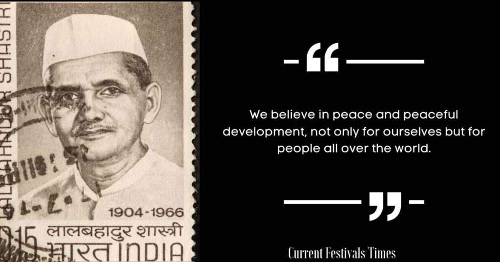 lal bahadur shastri motivational quotes