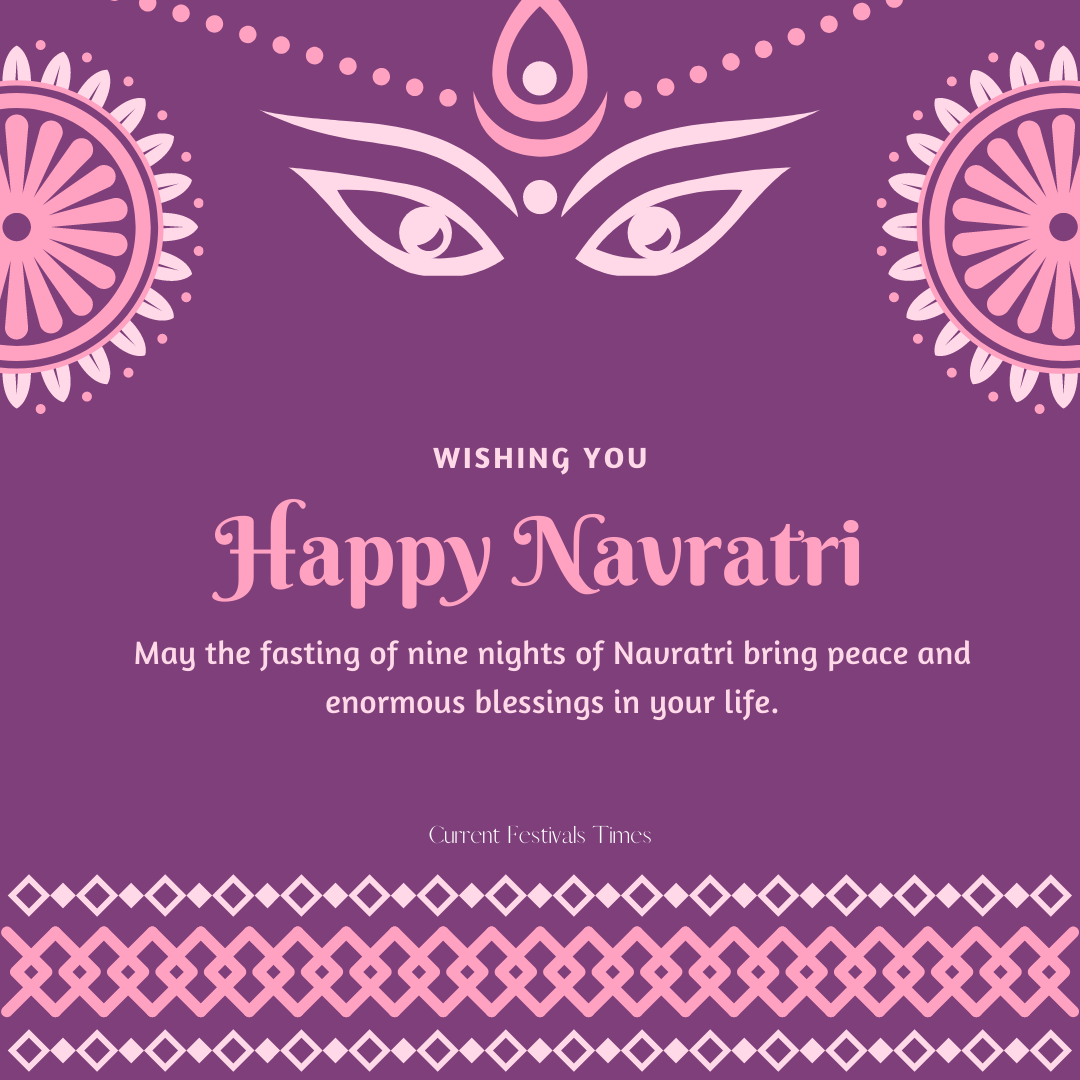 navratri best wishes
