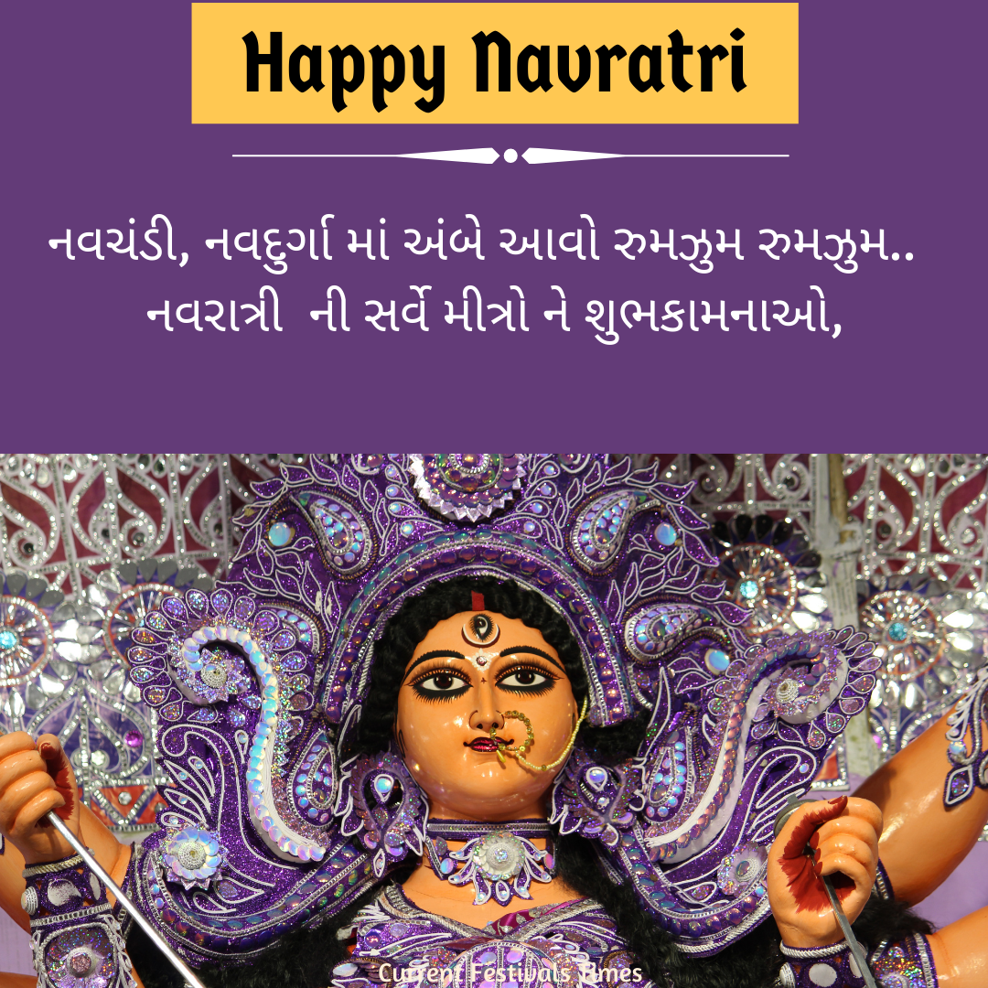 navratri status for whatsapp in gujarati download