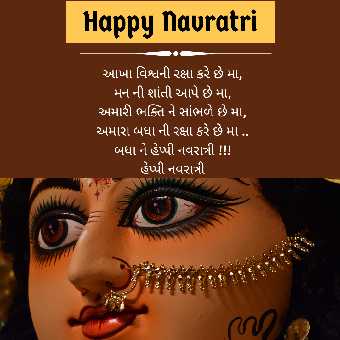 navratri wishes images in gujarati