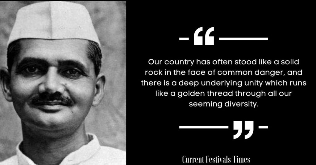 quotes about lal bahadur shastri