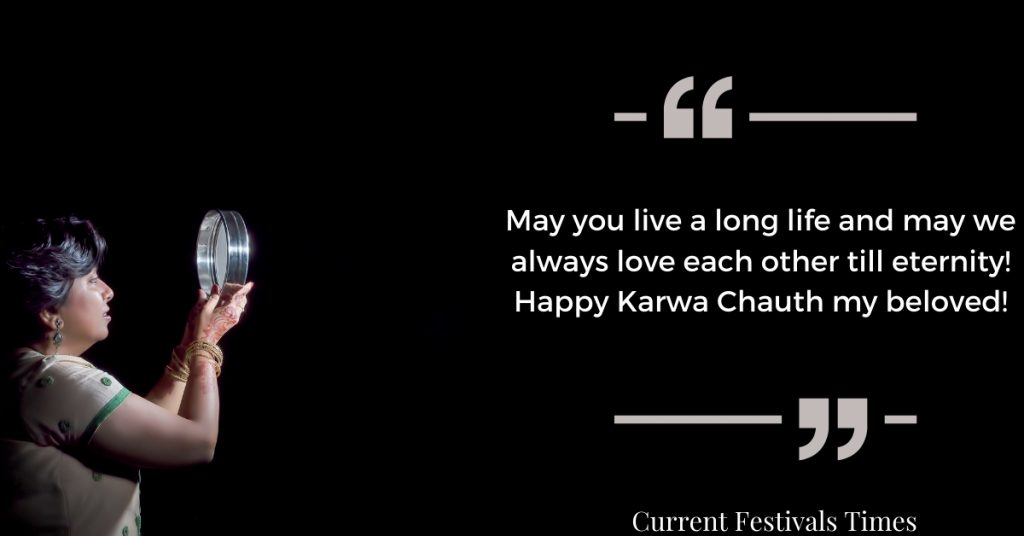 karwa chauth images for facebook