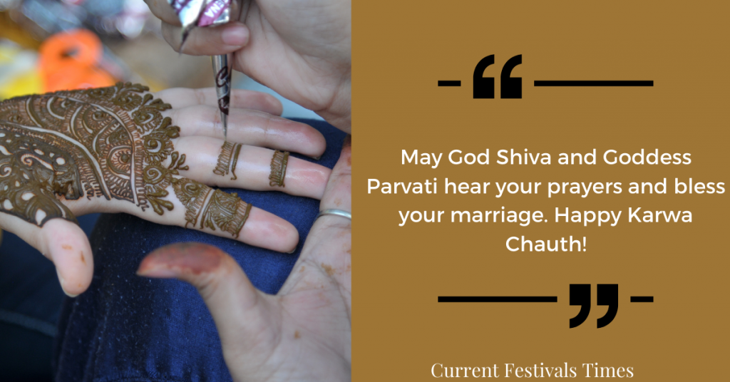 karwa chauth images wishes