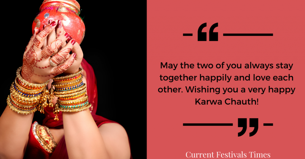 karwa chauth special images